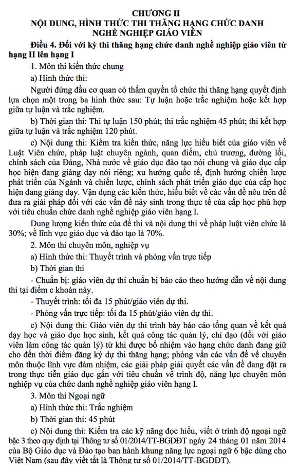 Thong-tu-ve-thi-thang-hang-chuc-danh-nghe-nghiep-giao-vien-mam-non-pho-thong-cong-lap (2)