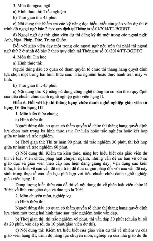 Thong-tu-ve-thi-thang-hang-chuc-danh-nghe-nghiep-giao-vien-mam-non-pho-thong-cong-lap (4)