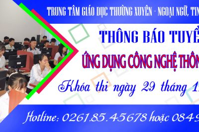 THÔNG BÁO LỊCH THI ỨNG DỤNG CNTT CƠ BẢN 29/11/2020
