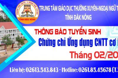 THÔNG BÁO TUYỂN SINH CHỨNG CHỈ ỨNG DỤNG CNTT CƠ BẢN THÁNG 02/2020