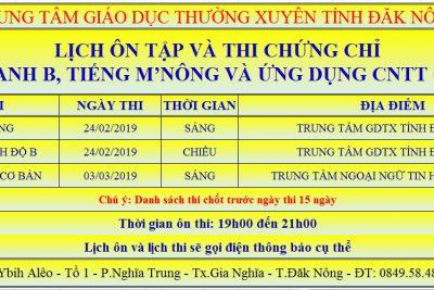 LỊCH ÔN THI VÀ THI CHỨNG CHỈ ANH VĂN B VÀ TIẾNG M'NÔNG THÁNG 02/2019